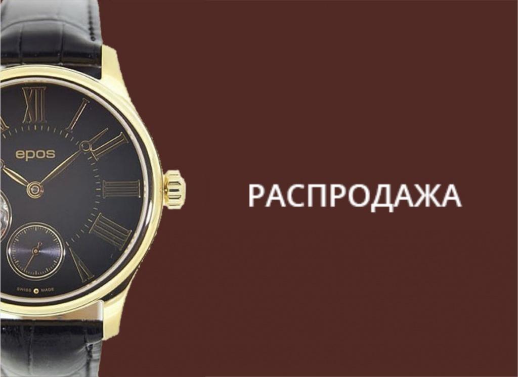 e95704e1da7f Dream Watch - магазины элитных швейцарских часов в Челябинске